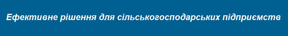 https://u7173.esputnik.com/repository/home/7173/images/msg/99737723/c-g1.png